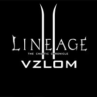 ��������� ��� ������ Lineage-2